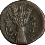 bronze-trias-leontinoi-revers