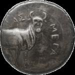monnaie-argent-megara-hyblaeaII